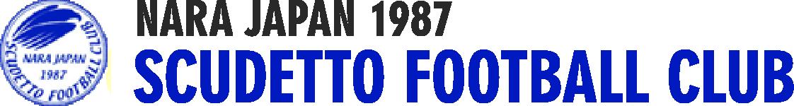 奈良市のサッカークラブ|SCUDETTO FOOTBALL CLUB
